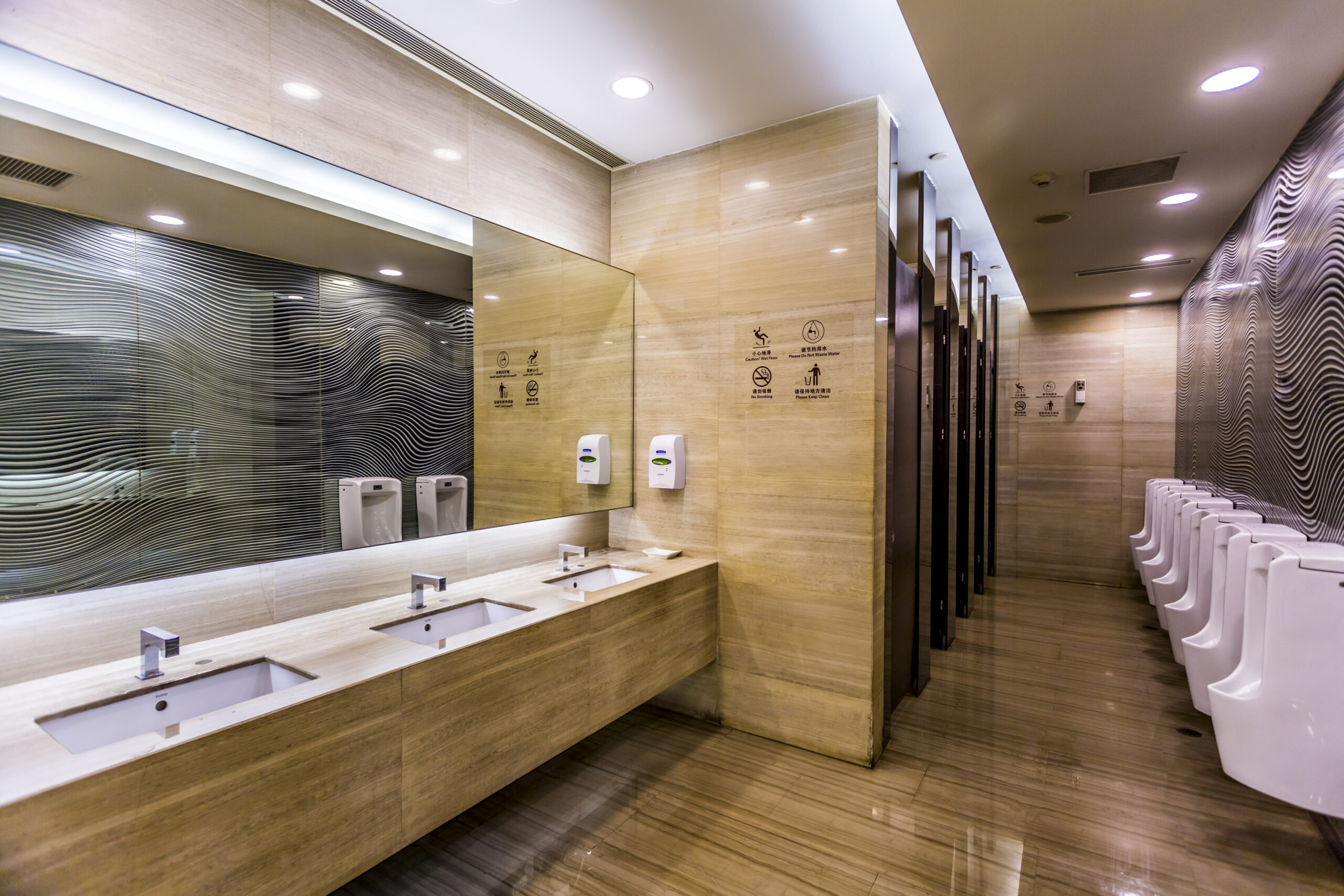 Bathroom Cleaning Products | Washroom Cleaning Supplies in UAE